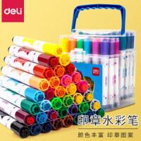 得力水彩笔套装幼儿园小学生24色水彩笔安全无毒可水洗带印章水彩笔儿童彩色笔绘画套装36色初学者大容量画笔