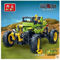 欢乐童年 邦宝积木儿童玩具高科益智拼装积木玩具拼装车赛车模型