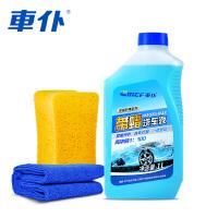 汽车洗车液浓缩泡沫清洁清洗剂强力去污上光水蜡大桶