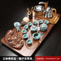 整套家用紫砂功夫茶具套装实木茶盘茶道全自动电磁炉简约 35件