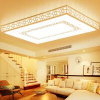 佛山照明led客厅吸顶灯长方形简约现代大气遥控家用卧室灯具灯饰