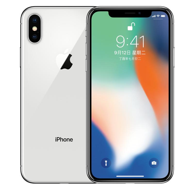 Apple iPhone X 64G 银色 支持移动联通电信4G手机国行正品,可使用礼品卡支付