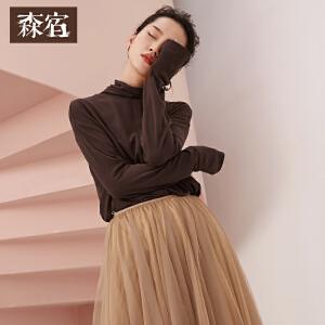 【低至1折起】森宿Y高领纯色打底衫长袖T恤女秋冬装2018新款宽松休闲体恤上衣