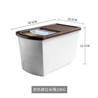 厨房米桶家用加厚塑料收纳20斤米缸大米面粉防虫储米箱10kg 咖啡色米桶10KG