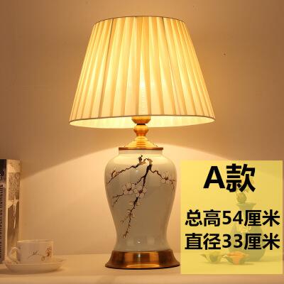 客厅台灯卧室床头灯欧式复古装饰中式美式现代简约陶瓷暖光灯 A款 送灯垫 送灯泡