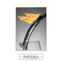 北欧风格餐厅装饰晶瓷画现代简约客厅挂画黑白工业风酒杯 70*90 土豪金(铝合金属框+油画布) 独立