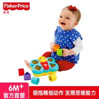 小蝴蝶配对盒CDC22 积木玩具形状配对儿童玩具1-2周岁 天蓝色