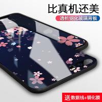 华为p10手机壳 女款p10plus保护套p9 潮牌p9plus硅胶个性创意玻璃韩国九全包防摔 抖音