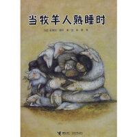 当牧羊人熟睡时 (法)德昂 /绘,徐颖 接力出版社【新华书店 品质保证】