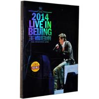 王杰 2014年王者归来世界巡回演唱会 北京站 高清版 DVD9