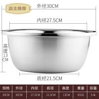 加厚不锈钢盆圆形加深清汤锅汤盆料理油盆和面盆烘焙打蛋盆洗菜盆SN8937