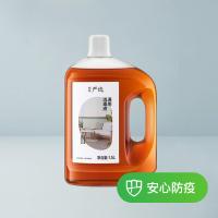 网易严选 【消毒除菌系列】99.99%杀菌率 多用消毒液