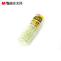 M&G晨光 AJD97320 文具�z��12mm*30y(12卷) ����自�I