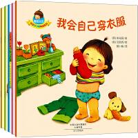 韩国引进 宝宝好习惯养成系列全5册 幼儿早教书0-1-2-3-4-5-6岁培养行为习惯教养绘本故事书幼儿园大中小班儿童书