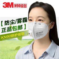 (整盒25只)3M 防雾霾防粉尘带呼吸阀 PM2.5防护口罩 9001V 男女通用口罩