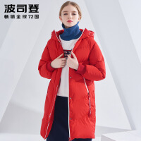 波司登中长款羽绒服女2018新品冬款时尚连帽宽松外套B80142540DS