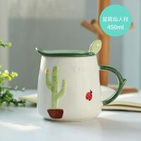 仙人掌创意陶瓷马克杯带盖勺咖啡杯可爱水杯牛奶早餐杯子
