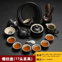 茶具套装家用简约现代客厅办公室整套黑陶瓷茶壶茶杯茶碗日式功夫