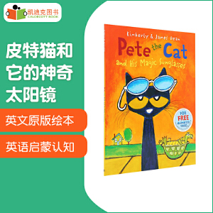 #英国进口 皮特猫和它的神奇太阳镜Pete the Cat and his Magic Sunglasses【平装】