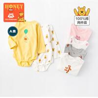 【2件4折】迷你巴拉巴拉婴儿连体衣小熊维尼包屁衣两件装三角衣春装新款童装
