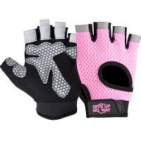 健身手套男女器械训练加长护手腕防扭伤透气防滑半指哑铃运动手套