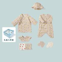 【2件4折】迷你巴拉巴拉婴儿内着礼盒2020夏款亲肤透气初生儿用品礼盒八件装