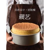 新款活底阳极戚风蛋糕模具4-6-8-10寸裸烘焙工具套装烤箱用具家用
