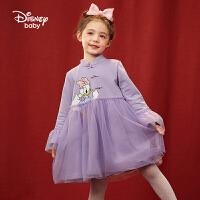 【2件3折:131.7元】 迪士尼童装女童长袖中国风连衣裙艾莎公主裙纱裙
