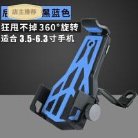 山地自行车手机支架防震电动车手机固定架摩托车导航支架单车骑行SN5760