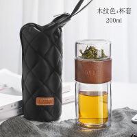 【品质好货】茶水分离泡茶杯女便携双层玻璃杯男家用透明杯子保温过滤小喝水杯