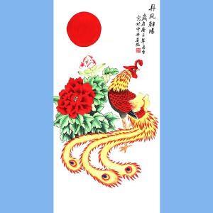 当代工笔画画家,北京九久书画收藏文化交流中心画家,北京美协会员,北京著名工笔画画家凌雪(丹凤朝阳)
