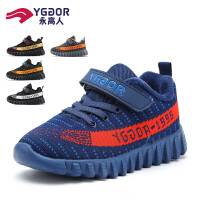 永高人童鞋男童儿童运动鞋2018冬季防滑小童韩版儿童跑鞋