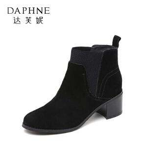 Daphne/达芙妮秋冬季通勤短靴简约牛反绒粗跟短筒女靴