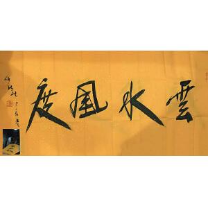 中国道教协会会长,全国政协委员任法融(云水风度)16
