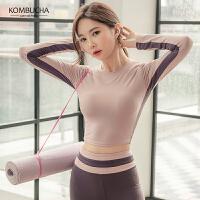 【女神新装】Kombucha女士修身透气高腰收腹蜜桃提臀含胸垫上衣长裤瑜伽健身两件套装KX8130T2