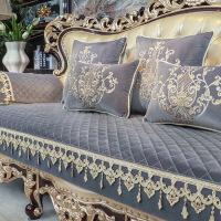 【特惠购】欧式沙发垫套罩防滑高档奢华四季通用冬季毛绒布艺美式真皮坐垫巾
