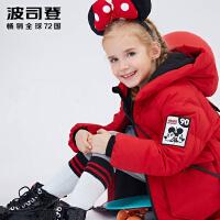 波司登童装2018迪士尼合作款儿童保暖刺绣亲子羽绒服