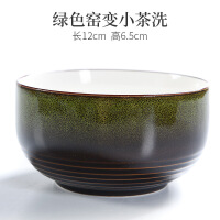 大�茶洗茶渣缸陶瓷家用功夫茶具茶�P配件零配水盂洗茶碗器