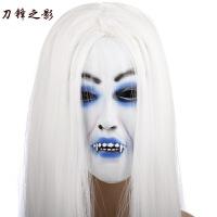 �f圣�整人道具化�y舞��乳�z面具恐怖多款白�l魔女面具�子面具