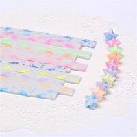 夜光星星折纸折叠许愿星荧光DIY礼物折星星的纸学生手工彩纸材料礼品