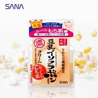 日本sana莎娜 豆乳美肤浓润滋养霜50g