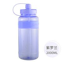 家居台湾绿贝大容量水杯便携运动健身大水杯带吸管塑料太空杯防漏耐摔