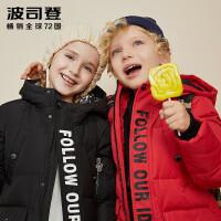 波司登童装2018新款儿童保暖外套连帽男女童印花羽绒服
