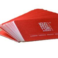 名片制作 印名片专色胶印印刷名片压痕凹凸名片名片制作定制设计 BX 版式B单盒