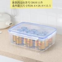 冰箱收纳盒储存盒 大号保鲜盒酒店饭店食堂冰箱冰柜用大容量储存盒边扣式收纳盒
