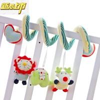【六一儿童节特惠】 婴儿玩具床铃0-3个月宝宝安抚玩具床绕床挂新生儿推车挂件摇 丛林床绕