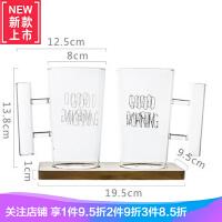 情侣玻璃杯刷牙杯子情侣款可爱一对玻璃套装结婚创意个性韩国欧式 带插牙刷
