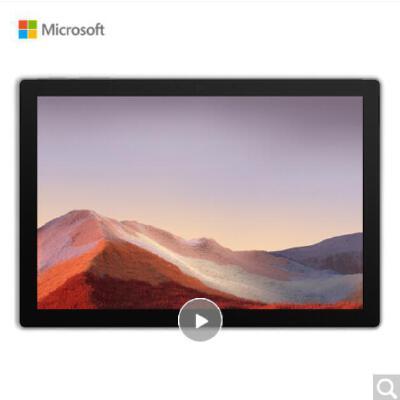 微软 Surface Pro 7 二合一平板笔记本电脑   12.3英寸 第十代酷睿i7 16G 512G SSD 亮铂金 原厂原封  支持官方验证 顺丰包邮!