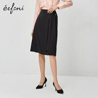 伊芙丽半身裙新款春装黑色高腰雪纺中长款A字裙