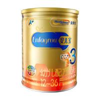 美赞臣安儿宝A+幼儿配方奶粉3段900g罐装900克